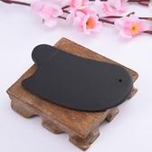 單桂敏 刀型砭石刮痧板