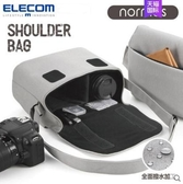 相機包ELECOM側背單反休閒相機包佳能尼康戶外斜背攝影包微單便攜包S031 玩趣3C