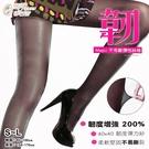 【衣襪酷】蒂巴蕾 韌 magic 不易斷彈性絲襪 台灣製 透膚/褲襪
