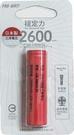 18650充電池-2600MAH/日本製/三洋電芯