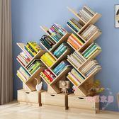 角落櫃創意樹形書架落地簡約現代小書架簡易桌上置物架學生用書櫃省空間