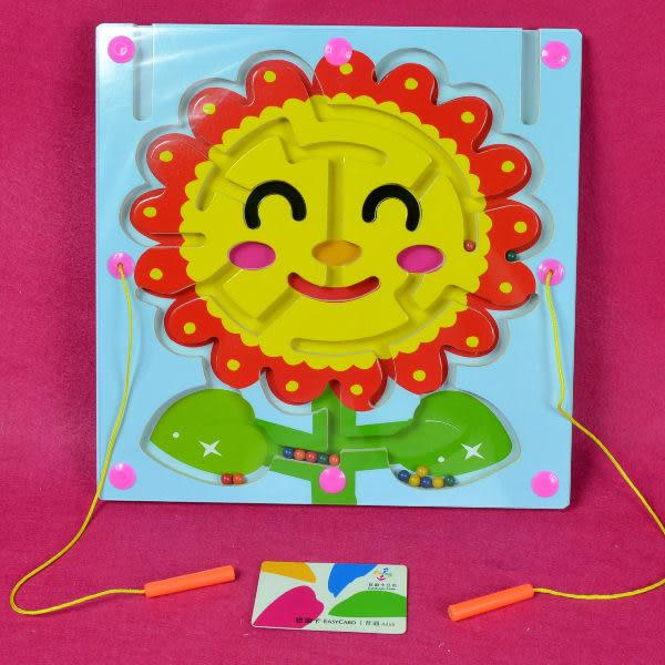 佳廷模型 木製益智磁性運筆迷宮玩具 手眼協調教具 向日葵造型 經濟部標準檢驗局檢驗合格