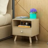 收納櫃 北歐實木腿床頭櫃抽屜櫃床邊小櫃子儲物櫃收納櫃簡易多功能臥室櫃   IGO