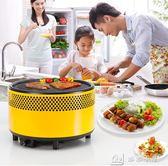 無煙木炭燒烤爐子室內戶外便攜防風無煙燒烤架bbq烤肉爐 igo 娜娜小屋