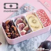 【配件】法國Monbento 日式長方形便當盒多彩配件便當分隔片    西城故事