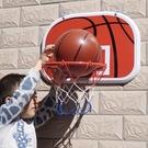 兒童籃球架 免打孔懸掛式籃球架籃筐壁掛宿舍室內家用兒童籃球投籃玩具TW【快速出貨八折搶購】