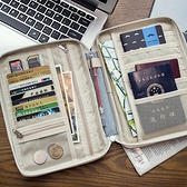 出國旅行護照包證件包多功能防水收納包機票夾保護套【左岸男裝】