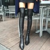 膝上靴 歐美時尚包腿長筒靴 長靴瘦腿彈力靴 尖頭平底低粗跟高筒女靴 降價兩天