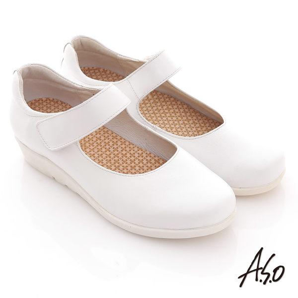 A.S.O 學生鞋款 全真皮素面魔鬼氈休閒鞋-白