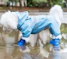 寵物鞋 小狗狗鞋子泰迪寵物不掉雨鞋通用防水中型大型小型犬比熊腳套春【快速出貨八折搶購】