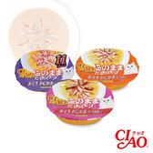 【CIAO】原湯杯60g*24罐組 (C002G51-1)