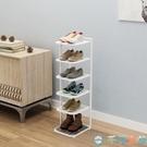 簡約現代門口鞋架簡易家用多層鞋柜門口鞋子...