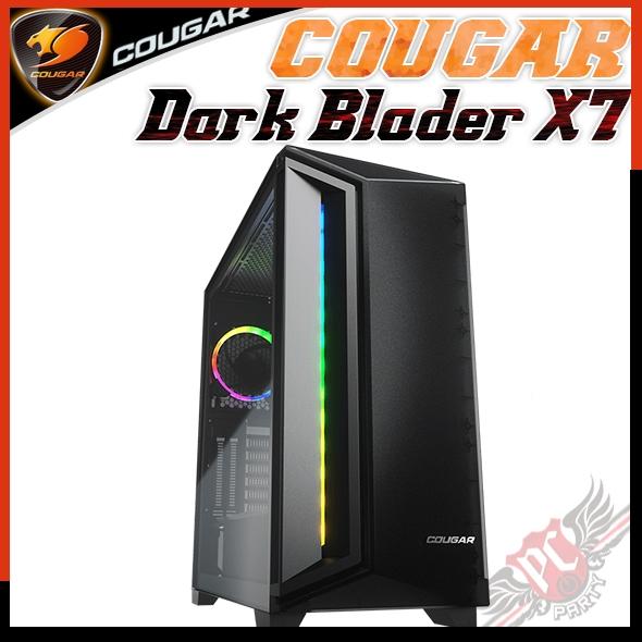 [ PC PARTY ] 美洲獅 COUGAR DarkBlader X7 RGB 中塔機殼