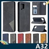 三星 Galaxy A32 5G 拼接撞色保護套 軟殼 菱格側翻皮套 幾何圖形 隱形磁吸 支架 插卡 手機套 手機殼