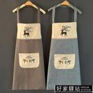 可愛日系韓版圍裙防水防油家用廚房做飯家務裙子女時尚工作服定制 -好家驛站