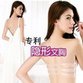 無肩帶聚攏防滑上托婚紗禮服抹胸貼美背露背隱形內衣文胸罩厚薄款
