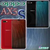 【星欣】OPPO AX5s 入門新上市 3G/64G 6.2吋小水滴螢幕 4230mAh大電量 前後三鏡頭 直購價