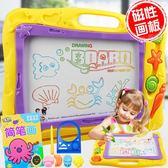 兒童畫畫板磁性寫字板寶寶嬰兒1-3歲2幼兒小孩玩具磁力彩色涂鴉板【俄羅斯世界杯狂歡節】