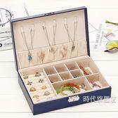 耳環珠寶盒首飾盒帶鎖公主歐式正韓木質簡約飾品耳環首飾收納盒戒指盒耳釘盒一件免運