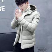 男士外套冬季棉衣韓版學生羽絨棉服冬裝加厚短款棉襖冬天