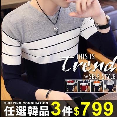 任選3件799長袖T恤韓版拼色百搭針織毛衣長袖T恤上衣【08B-B1468】