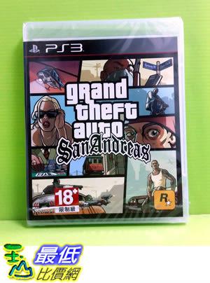 [玉山最低網] PS3 GTA 俠盜獵車手聖安地列斯 HD英文版 公司貨