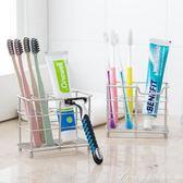 牙刷架ORZ 浴室衛生間不銹鋼牙膏牙刷架剃須刀架 桌上化妝品瀝水置物架 艾美時尚衣櫥