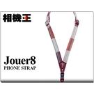 Jouer8 1.8 手機背帶 伊織澄