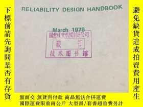二手書博民逛書店reliability罕見anal ysis center 可靠性設計手冊Y21150 出版1976