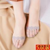 5雙|蕾絲襪淺口船襪女隱形薄款硅膠防滑棉襪短襪【毒家貨源】