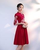 新款刺繡旗袍女禮儀迎賓小姐學生頒獎年會店開業洋裝長款短款紅色 幸福第一站