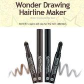 Holika 女巫 完美髮線描繪筆 0.9g 多款【櫻桃飾品】【21357】