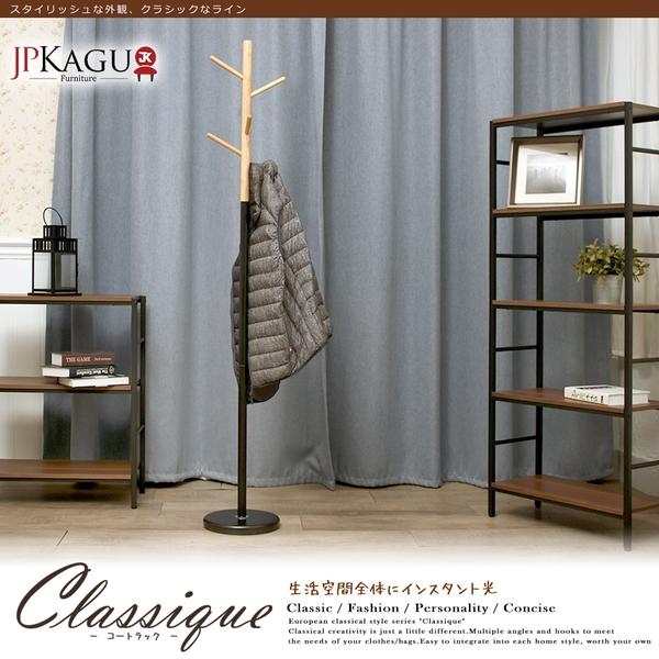 JP Kagu 工業風原木鐵管衣帽架(BK297728)