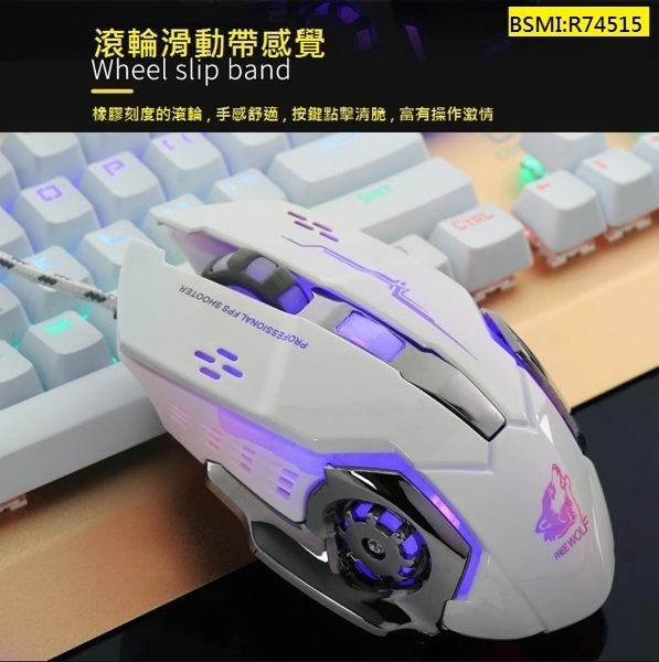 阿邦小舖 電競滑鼠 6D 按鍵 呼吸燈 4段DPI調整 電競專用 遊戲專用滑鼠
