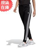 【現貨】 ADIDAS CUFFED TRACK PANTS 女裝 長褲 休閒 慢跑 縮口 棉質 黑【運動世界】DV2572