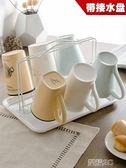茶杯架 水杯掛架客廳創意現代簡約玻璃杯收納架馬克杯倒掛瀝水架子 新品