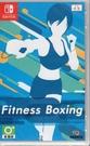 【玩樂小熊】現貨中  Switch遊戲 NS 減重拳擊 Fit Boxing 中文版