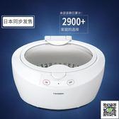 眼鏡清潔機 超聲波清洗機 家用 眼鏡首飾珠寶手錶牙刷假牙清洗器商用日本雙鳥 霓裳細軟