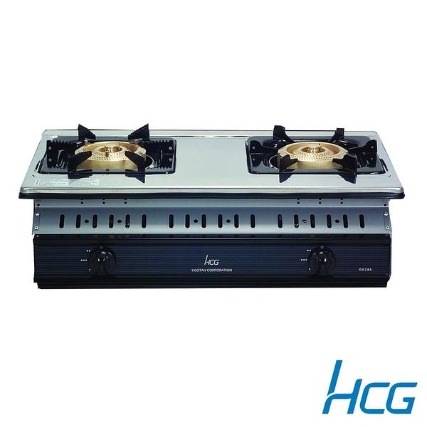 和成 HCG 大三環嵌入式4級二口瓦斯爐 GS280Q 含基本安裝配送