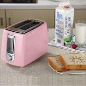 麵包機全自動烤面包機家用早餐土吐司機2片迷你多功能 Igo 貝芙莉女鞋