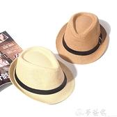 紳士帽 爵士帽草帽男女出游沙灘帽遮陽英倫帽子親子兒童禮帽休閒店員涼帽 夢藝