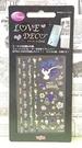 【震撼精品百貨】Stitch_星際寶貝史迪奇~貼紙-藍*97852