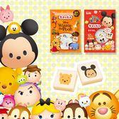 日本 迪士尼造型生切麻糬 Tsum Tsum/維尼熊 10入/包 迪士尼 造型 生切 麻糬【特價】★beauty pie★