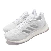 adidas 慢跑鞋 Pureboost 21 W 白 灰 Boost 愛迪達 路跑 女鞋 【ACS】 GZ3006