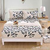 雙人床罩 磨毛床笠單件三件套床罩席夢思保護套卡通1.8m防滑純白色布雙人 歌莉婭
