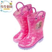 《布布童鞋》Disney迪士尼冰雪奇緣粉色提把兒童雨鞋(16~21公分) [ B9N603G ]
