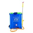電動噴霧器農用背負式鋰電池充電果樹打農藥機12v高壓消毒噴霧壺ATF 美好生活居家館