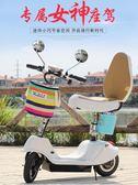 機車 電動成人車女性迷你電瓶車滑板車摺疊電動車小型代步自行車 NMS 樂活生活館
