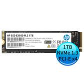 HP EX950 1TB M.2 2280 PCIe Gen 3 x4 SSD 固態硬碟