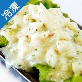 【團購首選】顏師傅鮑魚沙拉1包(250g±5%/包)【愛買冷凍】